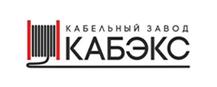 Kabeks